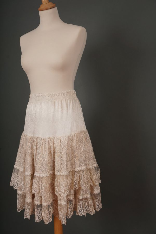 Beige lace skirt Price
